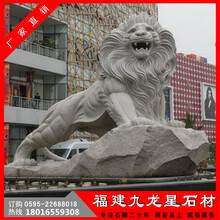 廠家直銷石雕獅子石獅子哪里有賣石頭獅子多少錢圖片