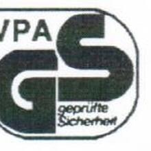 德国vpa认证--手动工具VPA认证