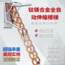 天津阁楼楼梯厂家阁楼楼梯品牌图片