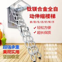 郑州电动阁楼楼梯厂家直销电动阁楼楼梯品牌图片