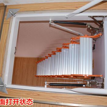 伸缩楼梯厂家