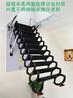 黄山钛镁合金电动楼梯