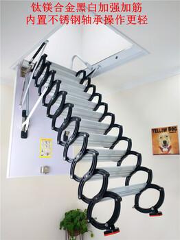 黄山铝合金阁楼楼梯