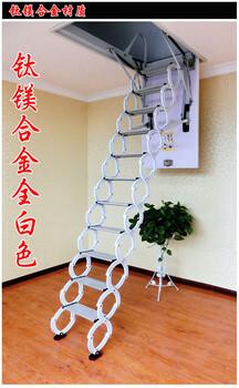 黄山伸缩楼梯