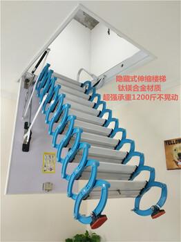 吉林隐形阁楼楼梯在线订购