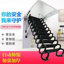 郴州钢制阁楼楼梯加工图片
