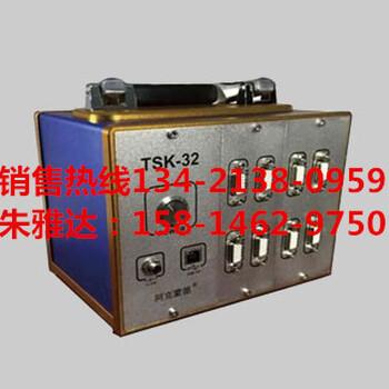 TSK-32-16C應力測試儀應變測試儀