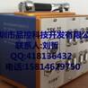 电路板应力测试仪