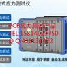 PCD-300B