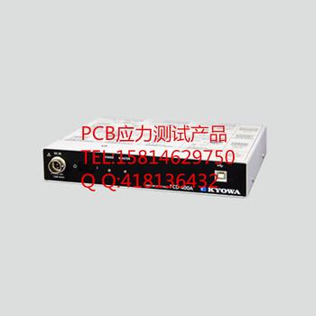 PCD-400A應力測試儀共和應力應變采集儀器