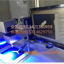 CCD视觉激光打标机CCD视觉打标机图片
