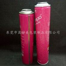 马口铁罐除味剂气雾罐定量喷香水罐空气清新剂罐杀虫剂罐