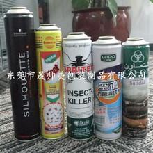 杀虫水喷雾罐杀虫剂马口铁气雾罐发胶摩丝罐灭蚊虫充气罐喷罐图片