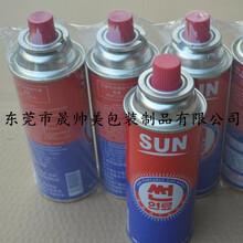气雾罐卡式炉气罐卡式气罐卡式炉气瓶马口铁气雾瓶211铁罐图片