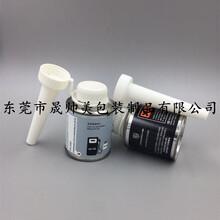 汽油添加剂罐燃油添加剂铁罐添加剂燃油盖燃油罐宝马盖图片