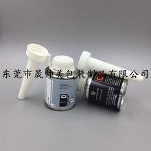 快乐跑汽油添加剂铁罐燃油添加剂罐燃油宝节油宝铁罐汽油铁罐燃油罐