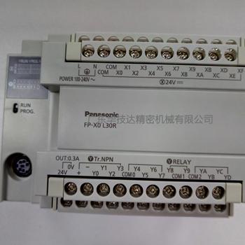 松下全新FP-X0系列可編程控制器PLCFP-X0L30R,AFPX0L30R