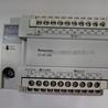 FP-X0L30R