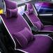 冬邦2016款冬季短毛绒汽车座垫舒适保暖七色可选汽车坐垫