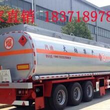运油车厂家直销品种齐全质量可靠