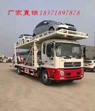 润知星牌SCS5163TQZDFL型清障车轿运车厂家直销品种齐全