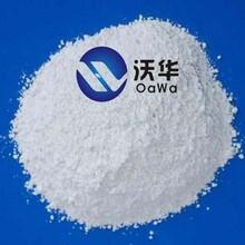 活性改性熔融石英粉硅烷处理改性电融硅微粉图片