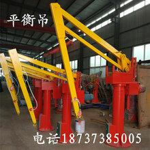 PJ080平衡吊3kw电动平衡吊起吊高度2.5米移动式平衡吊图片