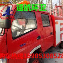 义乌新款小型消防车消防车价格小型多功能消防车