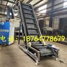 自产自销大倾角皮带输送机金属废渣废料大角度输送机