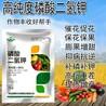 高純度磷酸二氫鉀多元素磷酸二氫鉀鋅硼二氫鉀廠家為峰肥業批發