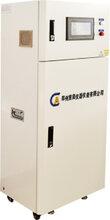 GA--DCS06参数水质在线分析仪