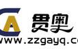 北京多参数水质检测仪水质检测仪批发
