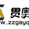 广东水产养殖水质检测仪鱼塘水质在线检测系统
