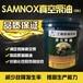 恒诺SAMNOX68HN真空泵油空气压缩机油超级抗磨工业油极压抗磨润滑油20L