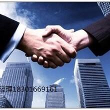 北京工商税务、企业资质、许可证办理上门一站式服务