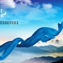 解说怎样在北京办理室内装饰装修协会资质