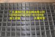 东莞铁丝电焊网批发广东铁丝碰焊网厂家