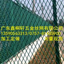 专业生产护栏网佛山公路护栏网厂家直销
