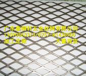 阳江建筑钢板网批发价建筑抹墙网生产厂家