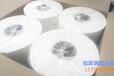 河北保定满城餐巾纸厂家厂家直供质量保证