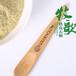 牧歌竹乡系列·方形礼盒——铁皮石斛有机纯粉100g