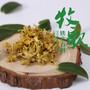牧歌清雅系列·方形礼盒铁皮枫斗100g;铁皮石斛花茶10g图片