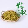 牧歌竹乡系列·长款礼盒特级铁皮枫斗100g;铁皮石斛花茶20g图片