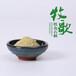 牧歌竹乡系列·长款礼盒特级铁皮枫斗100g;特级铁皮石斛纯粉100g