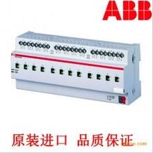 线路耦合器LK/S4图片