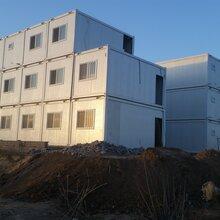 集装箱房屋哪家好?北京周边集装箱活动房供应商,装配式集装箱最新价格图片
