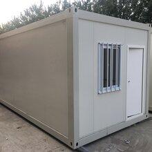 集裝箱廠家特種集裝箱_集裝箱模塊房屋_設備集裝箱箱式移動房