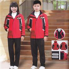 2017冬季新款小学生红色冲锋衣加厚棉服厂家定制定做休闲校服冬装