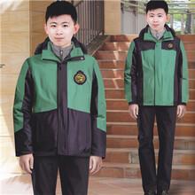 校服厂家定制定做中学生冬季棉服加厚防风保暖儿童冲锋衣