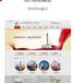 供应抚州线上建网站-做网站公司,建网站公司
